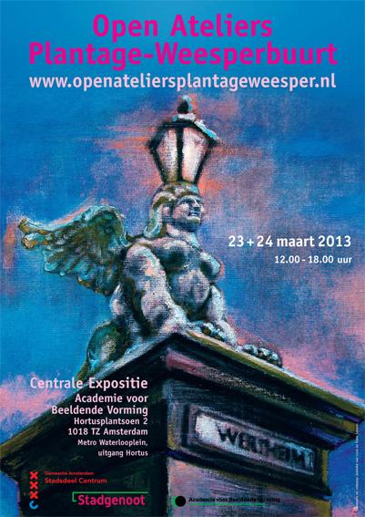 openateliers 2013
